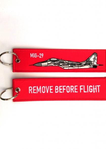 Бродирани с надпис и летателен апарат